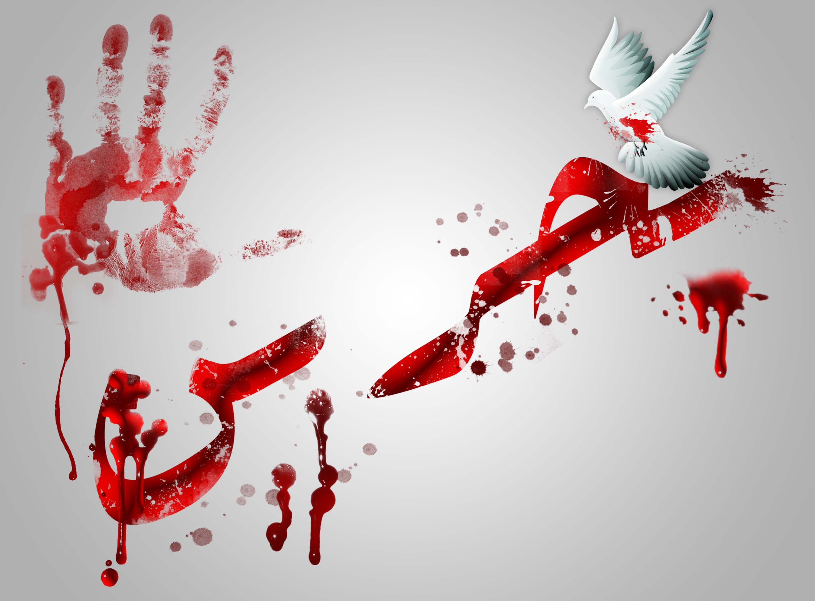 بحرین بحر الدم